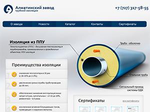 Пример сайта каталога
