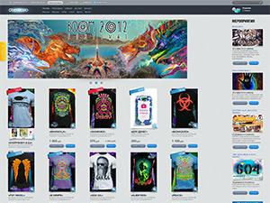 Пример сайта интернет-магазина одежды