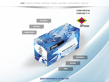 Верстка и программирование сайта по продаже картриджей для принтеров