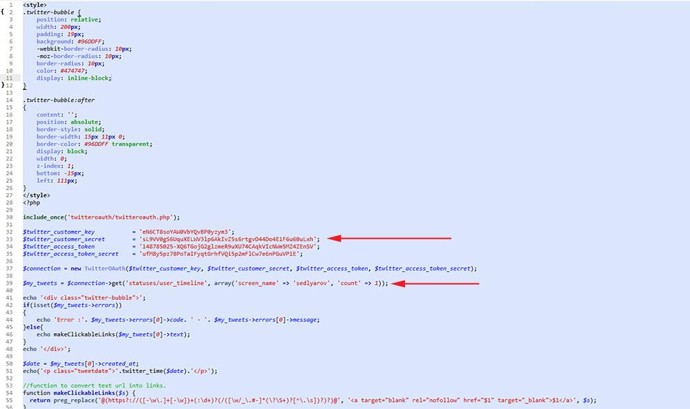php код вставки последнего твита