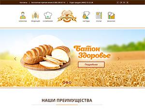 Создание сайта для калужского хлебокомбината