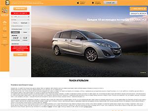 """Создание сайта для компани Такси """"Апельсин"""""""