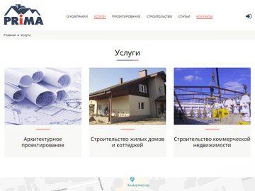 HTML CSS Верстка сайта проектирования строительных конструкций