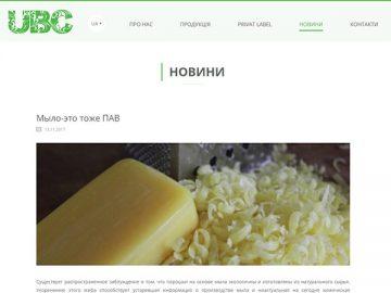 HTML верстка сайта