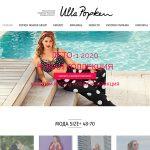 Создание сайта - Ullapopken – каталог женской одежды